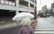 [[FILM] TAIWAN FQ - street - Nikon FM - Fuji Industrial 100 -009