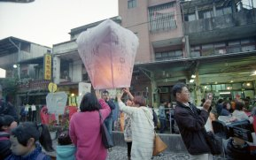 [FILM] TAIWAN Jorge Pingxi DEC2015 Nikon F3 Kodak Ultramax 400-029