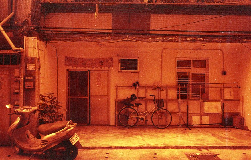 [FILM] TAIWAN - US tamsui street yongle DEC2016 Nikon FM(S) - Rollei Redscale 400 -015