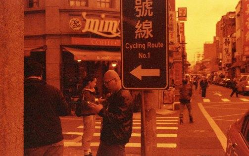 [FILM] TAIWAN - US tamsui street yongle DEC2016 Nikon FM(S) - Rollei Redscale 400 -020