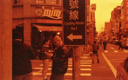[FILM] TAIWAN - US tamsui street yongle DEC2016 Nikon FM(S) - Rollei Redscale 400 -020