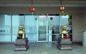 [FILM] USA TAIWAN christmas finals JAN2017 Nikon FM(s) Kodak Gold 200 -023