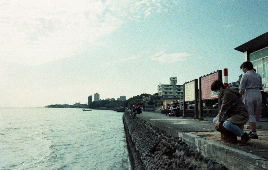 [FILM] TAIWAN Beach Taipei APR2017 Nikon FM(B) Adox Color Implosion 100 @200029