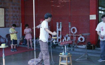 [FILM] TAIWAN FQ - sanxia - walkaround - Nikon FM B - Fujicolor ETERNA VIVID 250D002