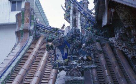 [FILM] TAIWAN FQ - sanxia - walkaround - Nikon FM B - Fujicolor ETERNA VIVID 250D003