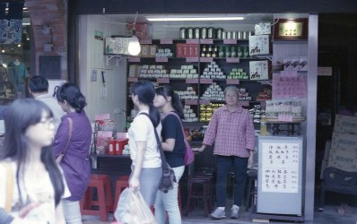 [FILM] TAIWAN FQ - sanxia - walkaround - Nikon FM B - Fujicolor ETERNA VIVID 250D014