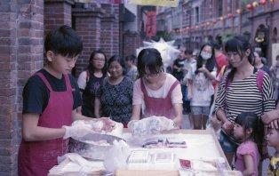 [FILM] TAIWAN FQ - sanxia - walkaround - Nikon FM B - Fujicolor ETERNA VIVID 250D016