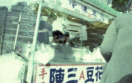 [FILM] TAIWAN FQ - sanxia - walkaround - Nikon FM B - Fujicolor ETERNA VIVID 250D020