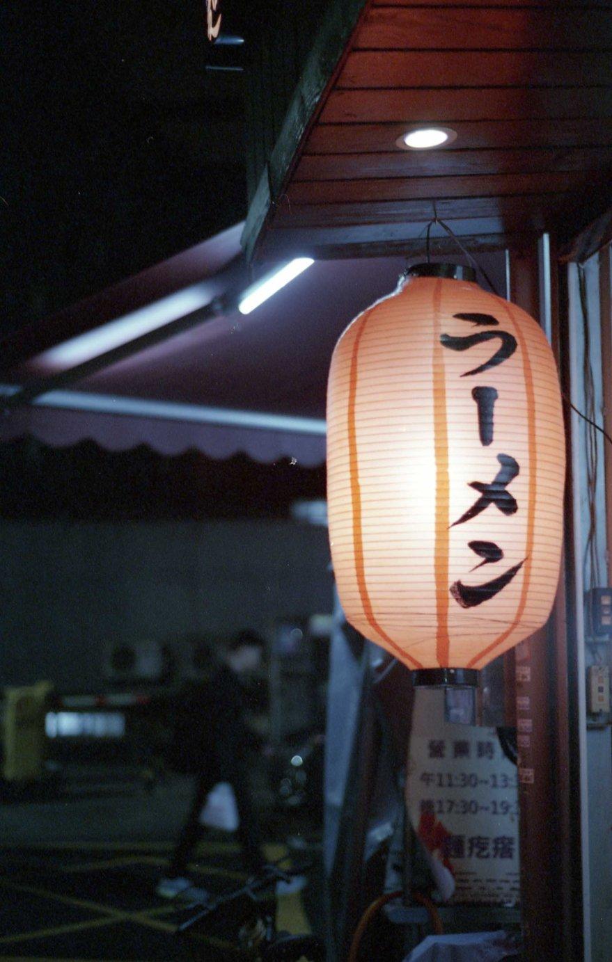 [FILM] VIETNAM TAIWAN tamsui ho chi minh city FEB2017 Nikon F100 Fujicolor ETERNA VIVID 250D-029