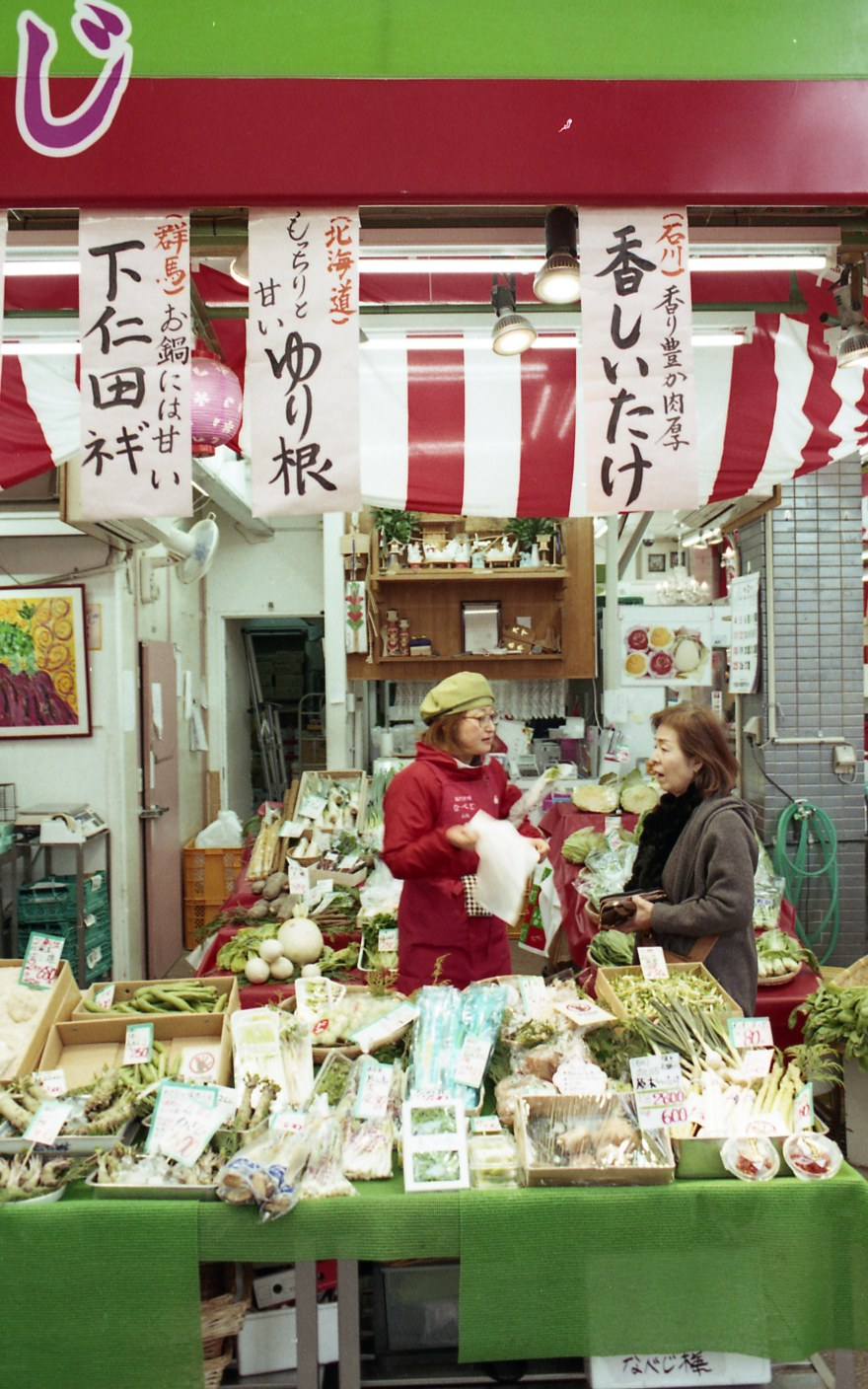 JAPAN Osaka Shitennoji Market FEB2018 Nikon FM2 Fujicolor 100 (Japan Only)-023