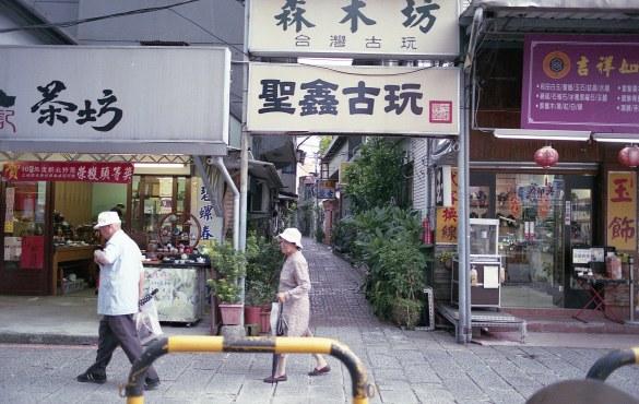 [Film] SPAIN TAIWAN - boat sanxia - AUG2016 -Nikon FM S - Fujifilm XTRA 400 -032