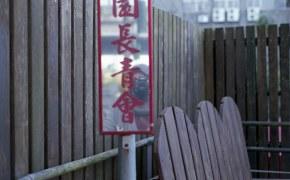 [FILM] TAIWAN yuanshan street MAR2017 Nikon F4 Fujicolor X-TRA 400035