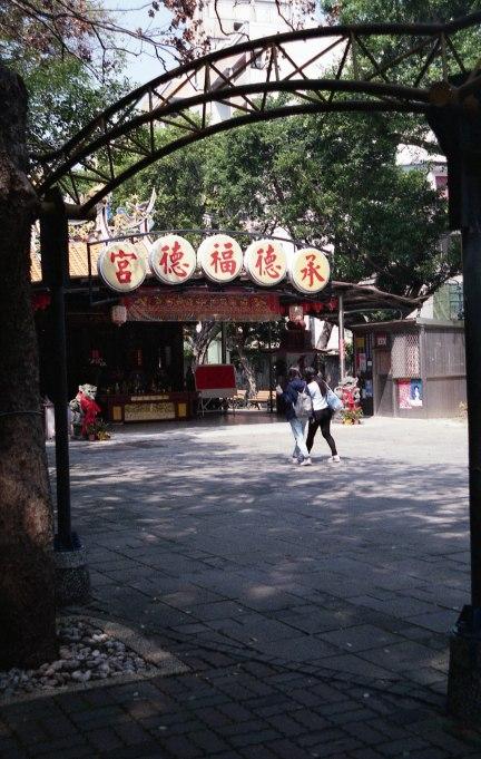 [FILM] TAIWAN camping KTV MAR2017 Nikon F100 Fujicolor C200005